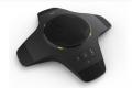 C52  - SP DECT Speaker Phone